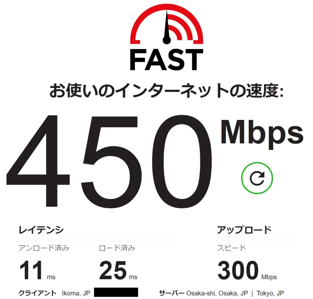 fast.com 測定結果