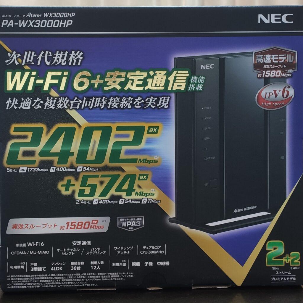 Aterm WX3000HP