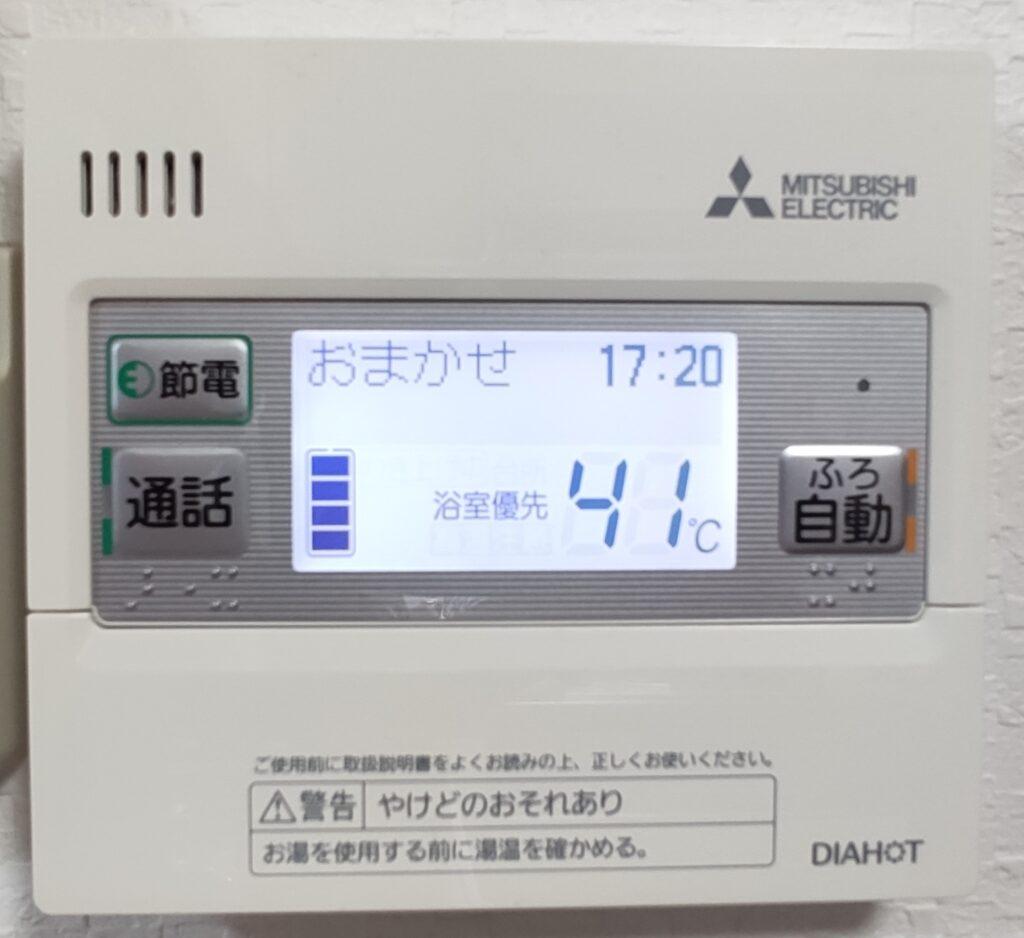エコキュート 電力契約モード