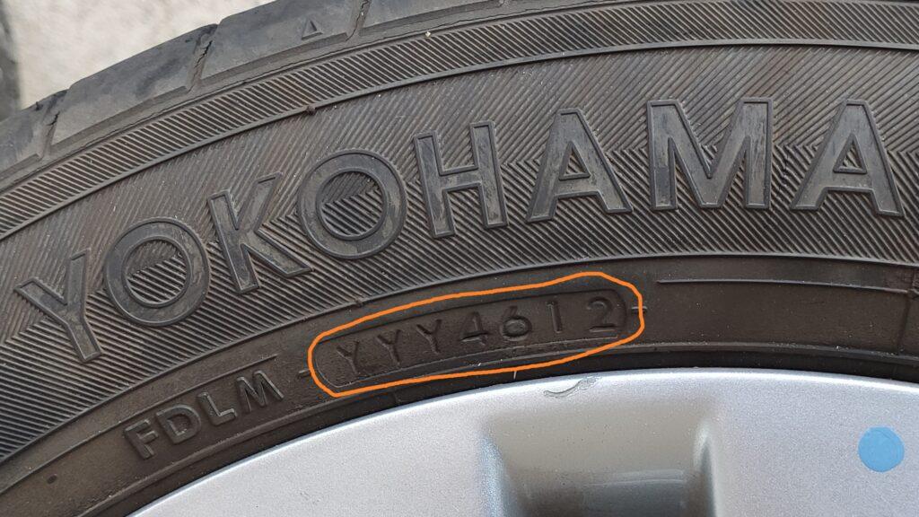 タイヤの製造年月の確認の仕方